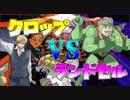 【ポケモンUSM】極リアルマネーで最強実況者全力決定戦【VSランドセル】