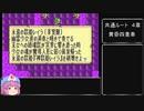 ファイアーエムブレム黄昏の魔剣パッチ 新4章:黄昏四重奏...