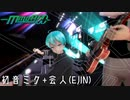 【MMD杯ZERO2】初音ミク+会人(EJIN)【予告動画】
