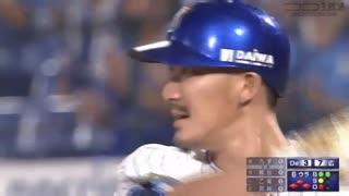 【2019/09/19】対広島戦 ソトの3ラン、梶谷の満塁ホームランで同点