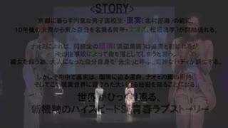 映画『HELLO WORLD』京まふ2019スペシャルステージ2019年9月21日