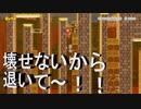 【スーパーマリオメーカー2】 其処にいるとブロック壊せないから退いてよ!!