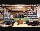 【第60期王位戦第6局2日目①】豊島将之王位×木村一基九段