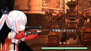 Heroine of the Sniper初見プレイ #9【結月ゆかり実況】
