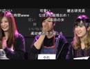 人狼最大トーナメントseason5 #08 1/7