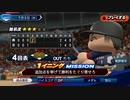 #75(07/03 第75戦)敗北した試合をひっくり返せ!LIVEシナリオ2019年版