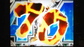 【パチンコ】CR北斗の拳6宿命H84【1