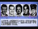 【未解決事件】Unsolved No.1~3「ユバ郡5事件」&「ニヴェルのギャング」&「赤報隊事件」【ゆっくり解説】