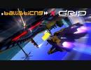 BallisticNG オンライン対戦3