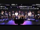 人狼最大トーナメントseason5 #08 7/7