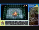 第50位:【RTA】ゼルダの伝説 夢をみる島 switch Any% True Ending 2:14:17 Lv.2/9