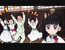 【鬼滅の刃】竈門炭治郎VS栗花落カナヲ