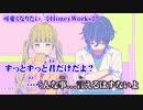 【ニコカラ】可愛くなりたい【off vocal】-2