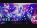 【FGOスロー再生版】FGO新CMver.2【Fate/Grand Order 】