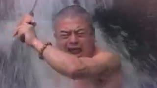 無道 お祓い 織田