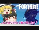 【Fortnite】武器なし縛りに挑戦!! #31【ゆっくり実況】【フォートナイトモバイルPAD/スマホPAD】