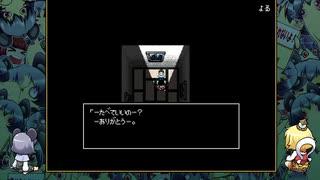 [ゆっくり実況] クトゥルフ神話RPG 水晶の呼び声 その25