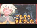 【DBD】デモゴルゴン正規実装!板割りアドオンとメメント・モリ付けて大暴れ!紲星あかりのへっぽこ殺伐DBD!part7!