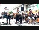 SUN - 星野源 / 親子でストリートフェスに出演しました