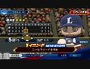 #76(07/04 第76戦)敗北した試合をひっくり返せ!LIVEシナリオ2019年版