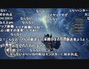 【YTL】うんこちゃん『モンスターハンターワールド:アイスボーン』part10【2019/09/15】