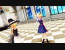 【東方MMD】魔理沙とアリス星で[A]ddiction
