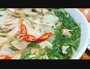 【ベトナム旅行記・Vietnam Travel】さらばベトナム!ハノイ観光?後にノイバイ国際空港から成田空港、日本へ帰国@肉食とフォー、ベトナムコーヒー等の食レポあり♪【VLOG】