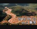 ショートサーキット出張版読み上げ動画4974