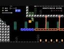 第40位:【スーパーマリオメーカー2】スーパー配管工メーカー part52【ゆっくり実況プレイ】