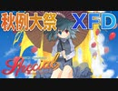 【東方アレンジ】NKCH Compilation 3 Special【秋季例大祭】