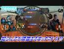 【実況】知らん子が頑張るぞロックマンX!!【TEPPEN】
