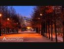 【NNIオリジナル】Autumn Story 【ピアノ】