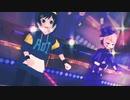 【UTAUカバー/MMD/ライブ風】GLIDE【フカシギ・言音あおい】