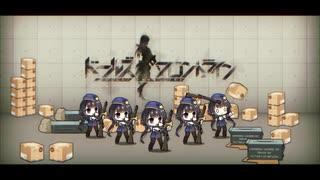【少女前線】MY DORM3!【ドルフロMAD】
