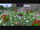 【Minecraft】ケモノ工業 83【ゆっくり実況】