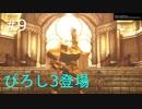 #9【プレイ動画】.hack//G.U. Last Recodeを喋れない時にやっていく!
