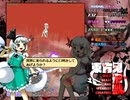 東方鬼形獣 魂魄妖夢+オオワシ霊 ノーマルモードクリア 1面