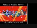 【実況】ニワカ度97%の俺がポケモンプラチナを初プレイ part48