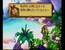 【お供】寄り道大好き聖剣伝説LOM実況プレイ【水】Part44