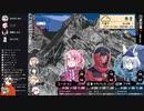 Vtuberがバーチャル世界最高峰を登るTRPG 5合目