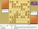 伝説のネット棋士 ▲dcsyhi △broken door