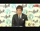 『あるユダヤ人の懺悔「日本人に謝りたい」-第2回二元論的思考法-(前半)』沢口祐司 AJER2019.9.23(5)