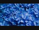 """【トラック提供】Anime type beat -  """"asa"""""""