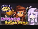【A Hat in Time】結月ゆかりのReturn Home Part6