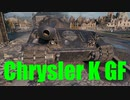 【WoT:Chrysler K GF】ゆっくり実況でおくる戦車戦Part609 byアラモンド