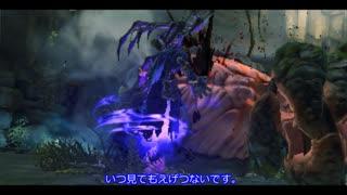 【DarksidersⅡ】日本語化MODの2週目 Part08【ゆっくり実況プレイ】