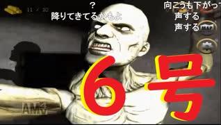 【会員生放送】タンクトップ通信 第6号