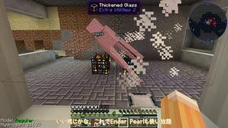 【Minecraft】気の赴くままに工業+α Part3【紲星あかり実況】