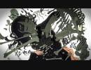 DECO*27 - 乙女解剖 Cover ★ 歌いました! 『なみ』