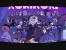 【JKとMix師で】ロキ/Roki-みきとP 【歌ってみた】cover